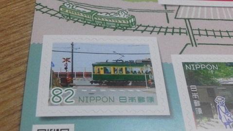 江ノ電17.4.18.jpg